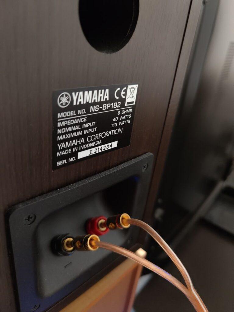 YAMAHA NS-BP182