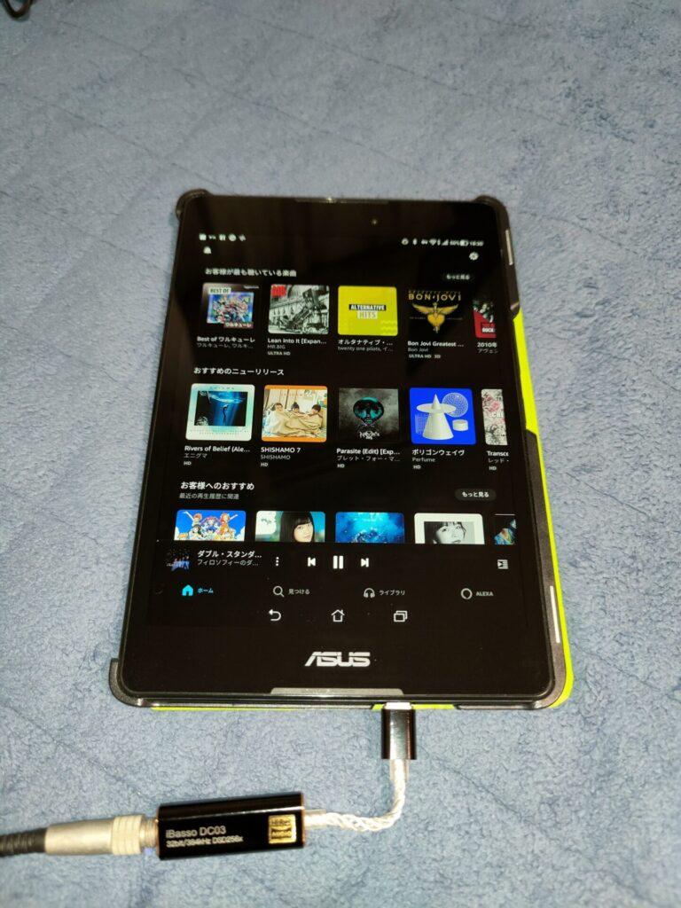 ASUS ZenPad 3 8.0 Z581KL-BK32S4