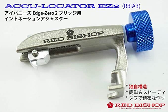 RED BISHOP ACCU-LOCAOTR EZ2